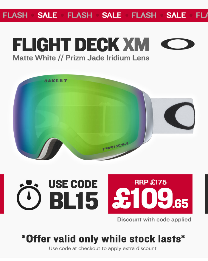 Black Friday - Oakley Flight Deck XM