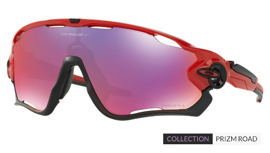Oakley Prizm Road Collection