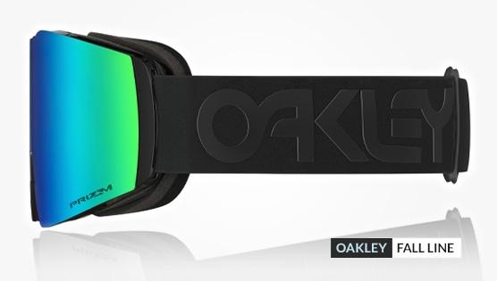 Oakley Range Fall Line